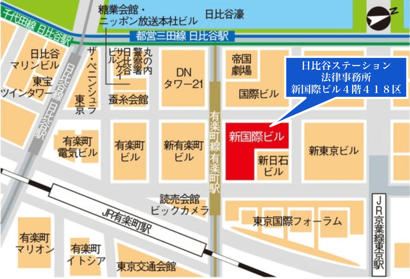 日比谷ステーション法律事務所の周辺地図